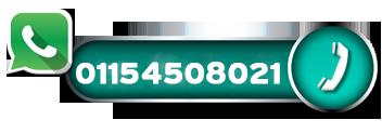 تواصل معنا الجمعية المصرية للباولونيا mobile 01154508021