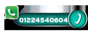 تواصل معنا الجمعية المصرية للباولونيا mobile 00201224540604